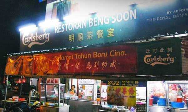 penang-local-delicacies-directory36