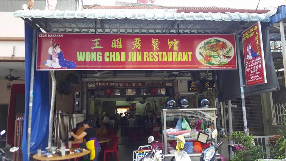 penang-local-delicacies-directory46