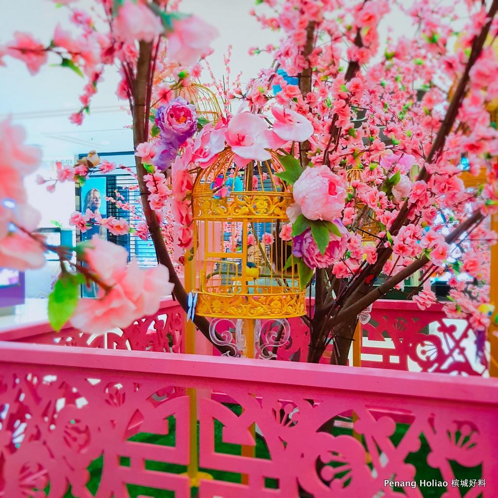 2017 Chinese New Year Decoration