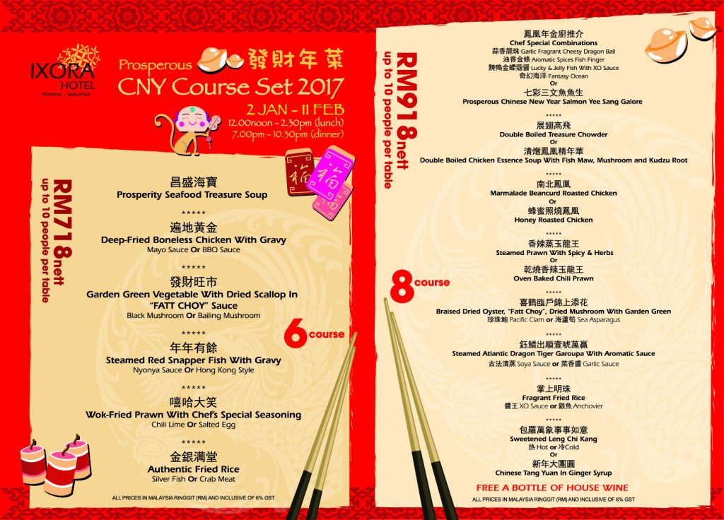 CNY+Valentine-outlined