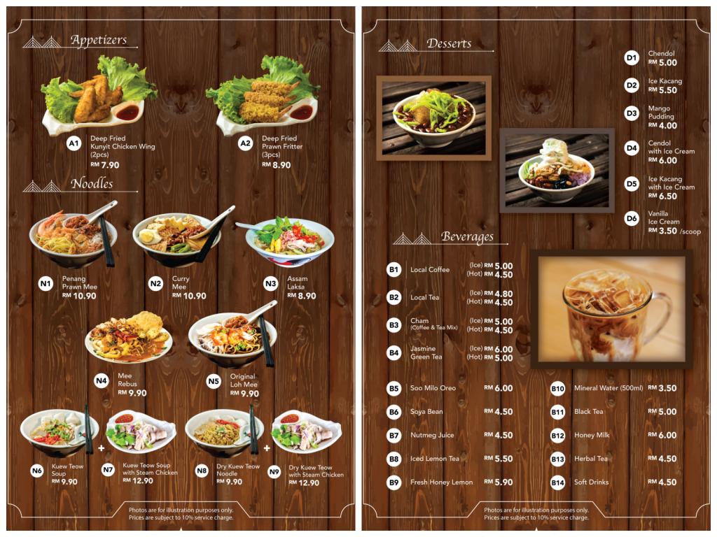 makemake cafe menu 2