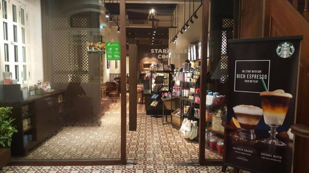【Starbucks Green Hall】5