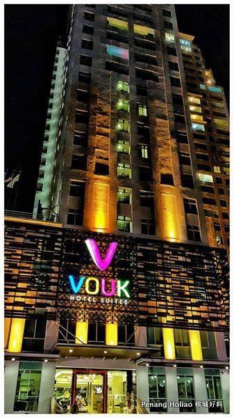 vouk11
