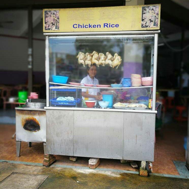 """【兴兴饮食中心-档口的名字真的只叫 """"鸡饭""""】2"""