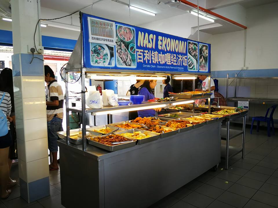 益美园饮食中心21