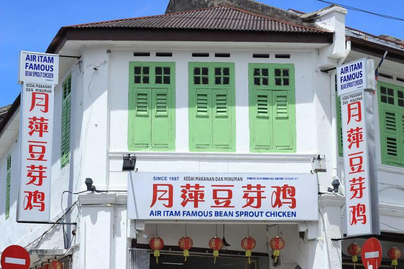 驰名月萍豆芽鸡自1987年14