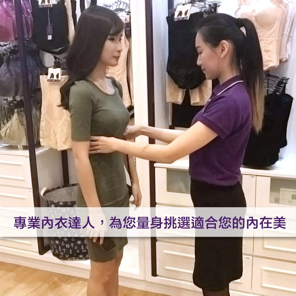 FB image for PG social media (Chinese)-02