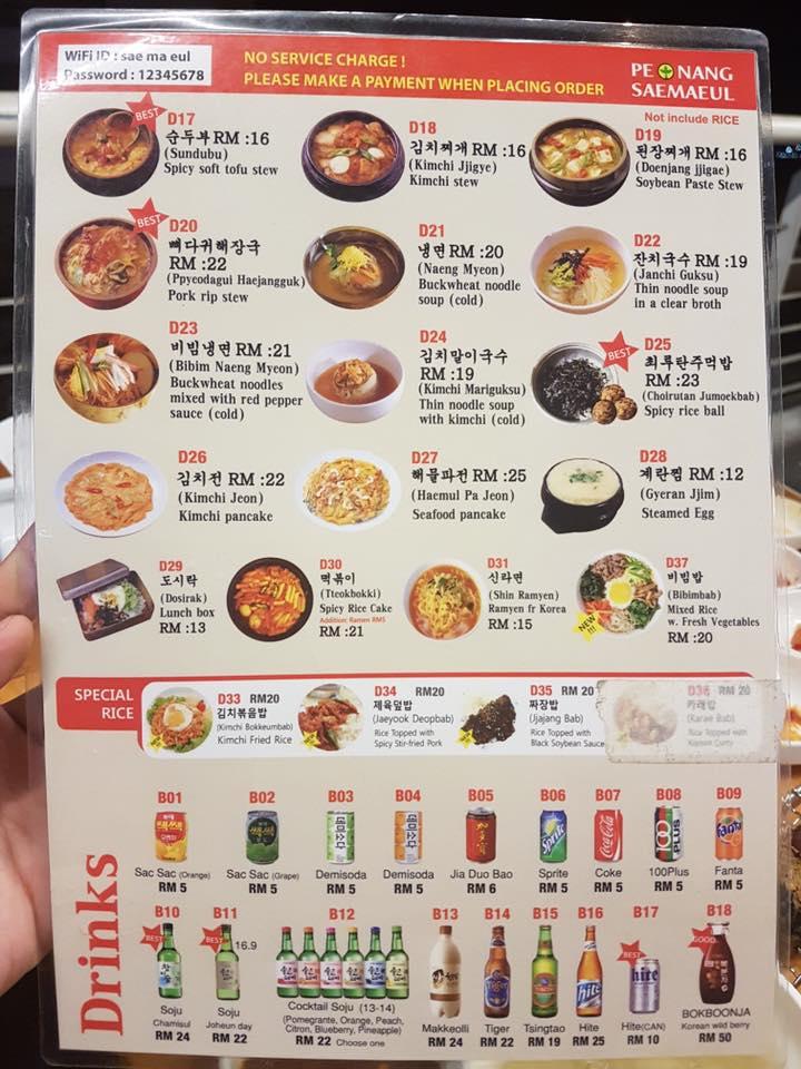 Sae Ma Eul Korean BBQ18