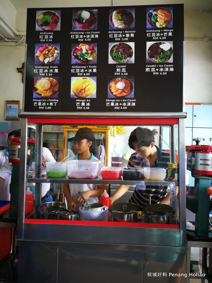【槟城大山脚Alma 著名糖水店~ 记得吃】11