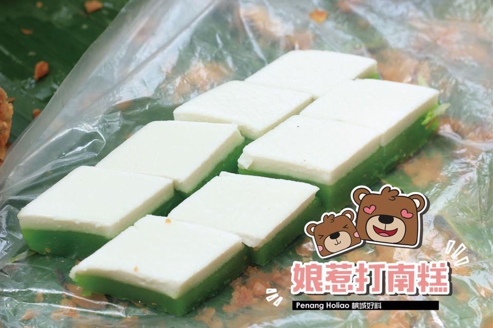 【炭烧Laksa 一包只需RM3.00,哟!你吃过了吗?】3