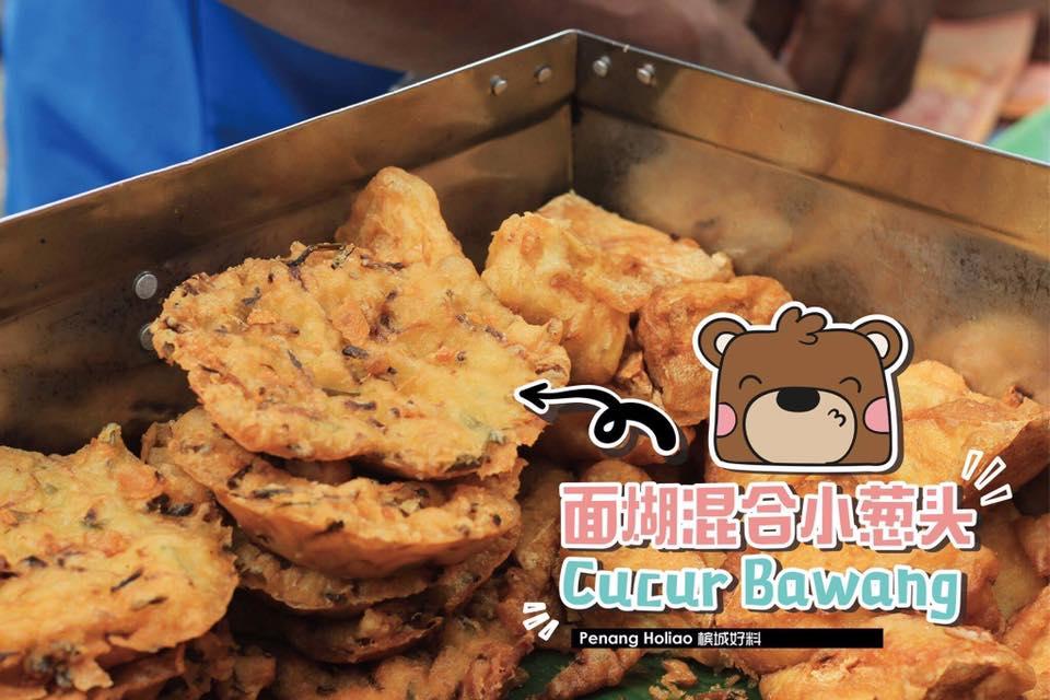 【炭烧Laksa 一包只需RM3.00,哟!你吃过了吗?】6