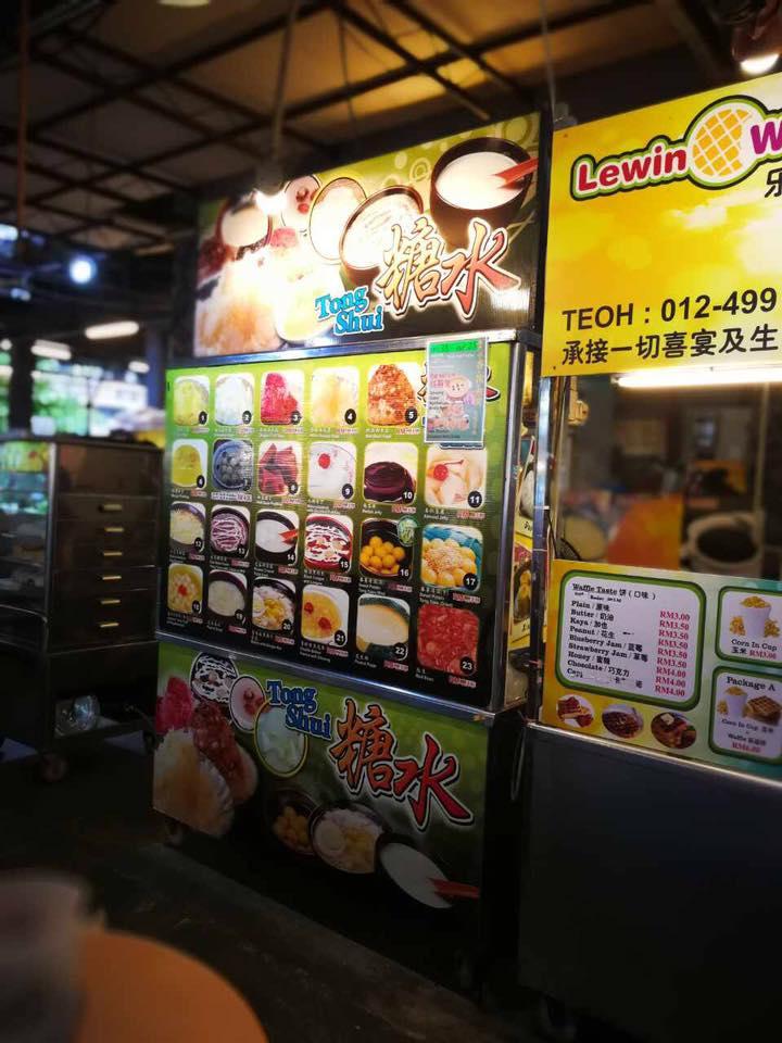 【Kuta Bali Cafe 糖水】11