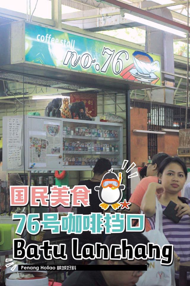 【RM1.30平民咖啡拉花,你Try过了吗?】9