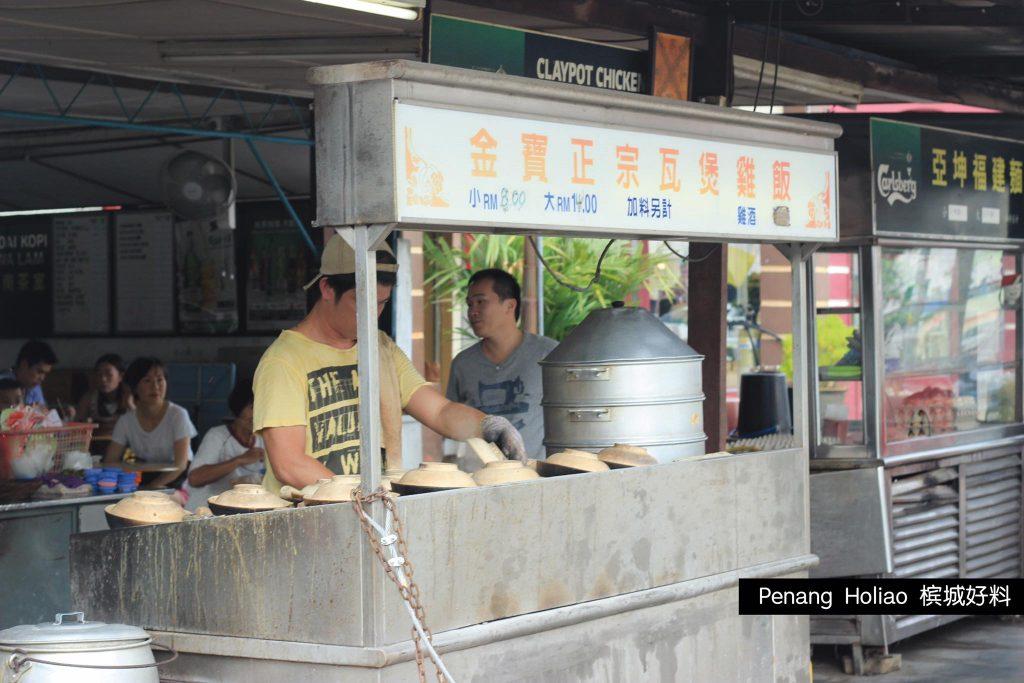 【北海华南茶室炭烧沙煲鸡饭,散发出难以抵抗的魅力】13