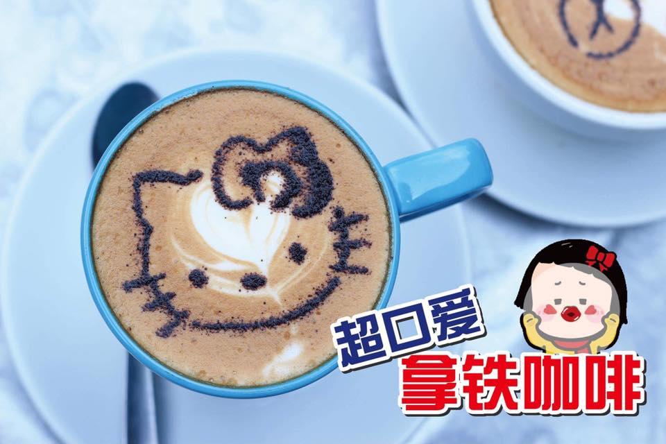 【可爱卡通拉花,只需RM4++,超Kawaii心都被融化啦!】2