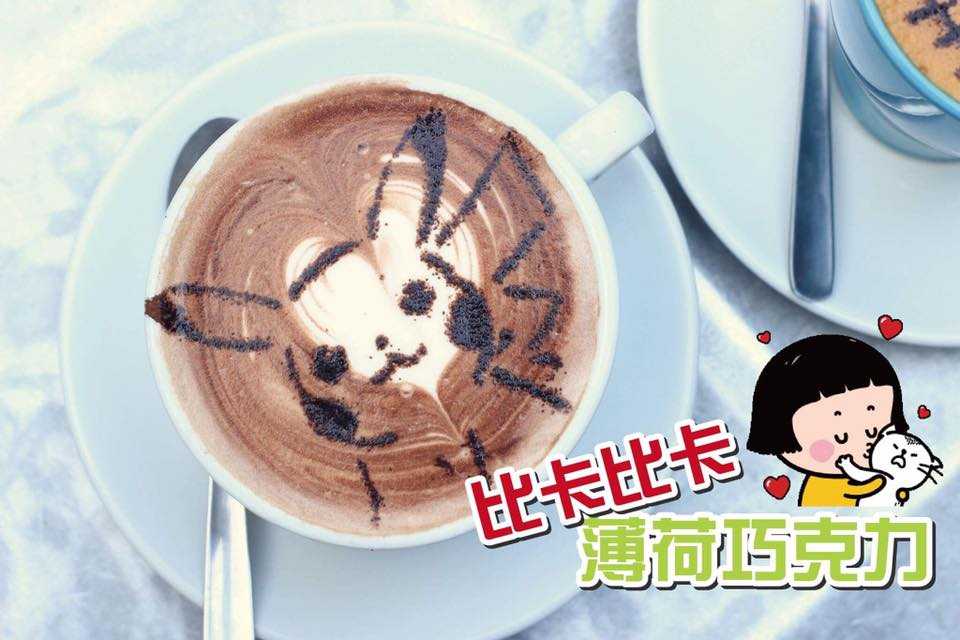 【可爱卡通拉花,只需RM4++,超Kawaii心都被融化啦!】4