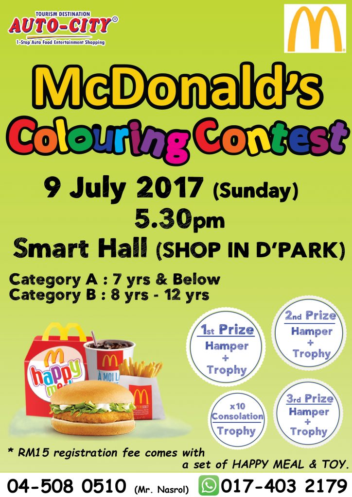 Mcd Colouring Contest