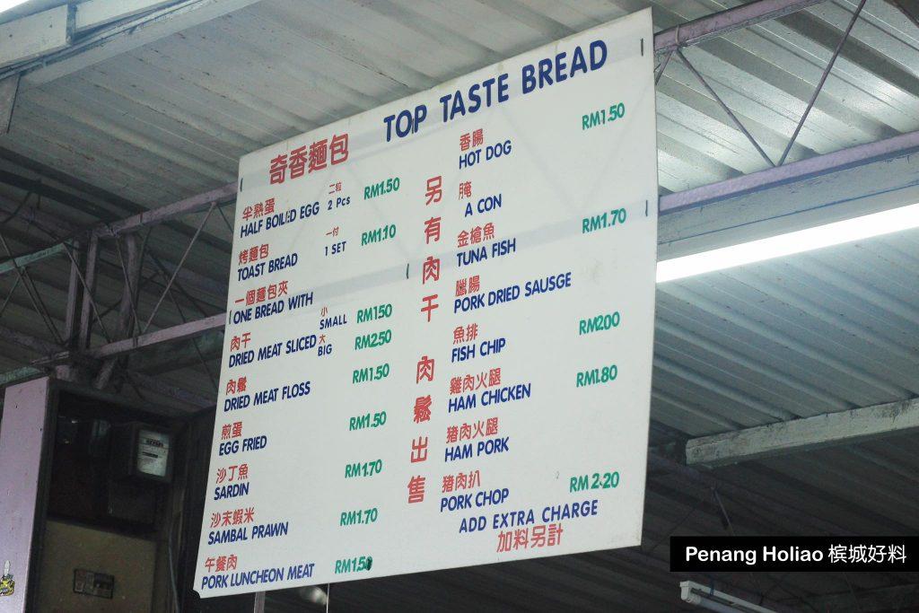 Top Taste Bread14