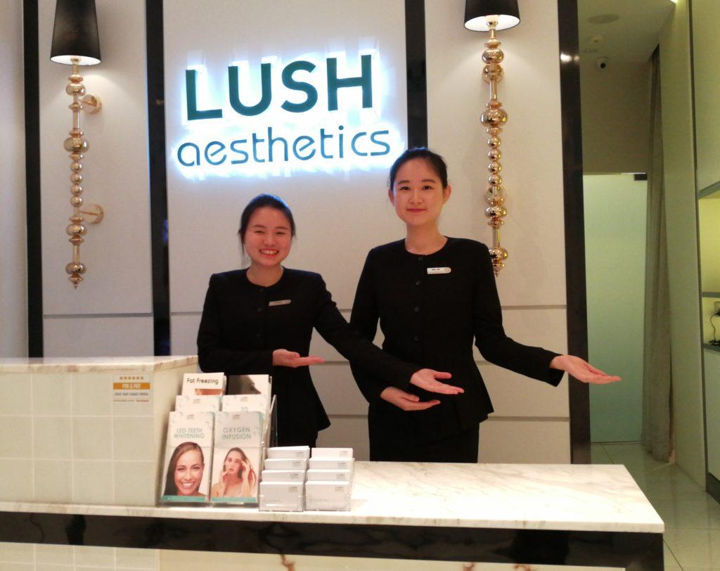 Lush Aesthetics